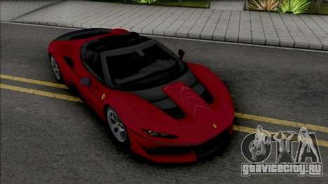 Ferrari J50 2017 (Real Racing 3) для GTA San Andreas