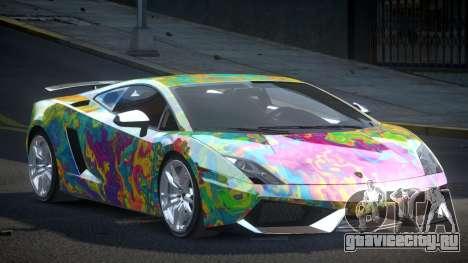 Lamborghini Gallardo SP-Q S7 для GTA 4