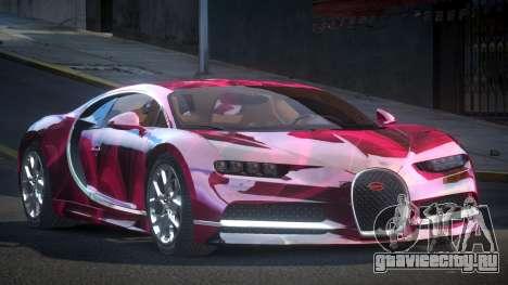Bugatti Chiron BS-R S4 для GTA 4