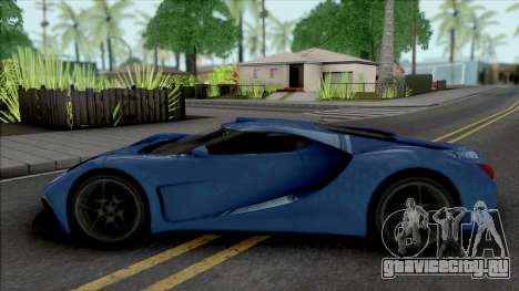 Vapid FMJ для GTA San Andreas