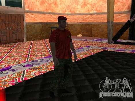 Инструктор Краповик для GTA San Andreas