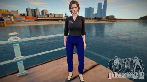 Samantha Samsung (Sam) Virtual Assistant для GTA San Andreas