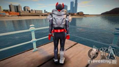 Kamen Rider Kiva Normal Form skin для GTA San Andreas