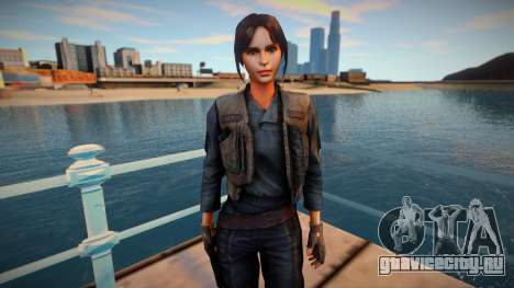 Jyn Erso from Star Wars: Force Arena для GTA San Andreas