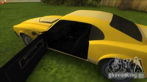 Sabre GT для GTA Vice City
