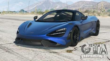 McLaren 765LT 2020〡add-on v1.5