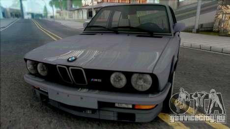 BMW M5 E28 [HQ] для GTA San Andreas
