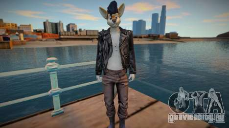 Random Furry Skin v2 для GTA San Andreas