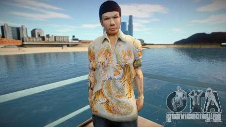 Yakuza skin для GTA San Andreas