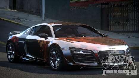 Audi R8 ERS S5 для GTA 4