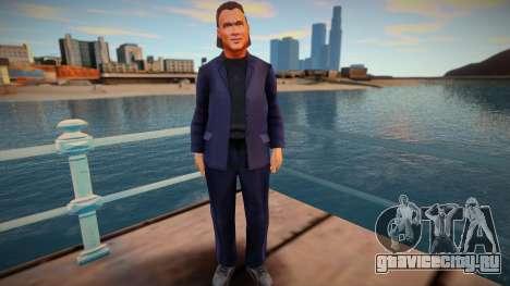 Steven Seagal для GTA San Andreas