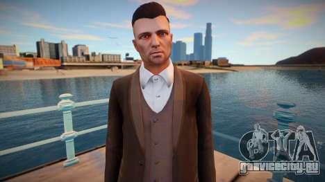 High life from GTA Online для GTA San Andreas