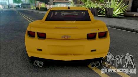 Chevrolet Camaro ZL1 [HQ] для GTA San Andreas