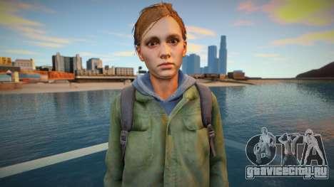 Ellie (Patrol) для GTA San Andreas
