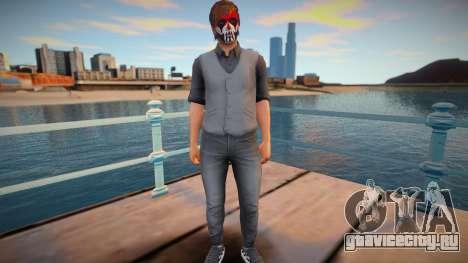 Personal from GTA Online для GTA San Andreas