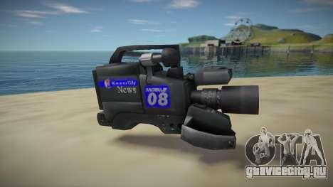 Video Camera для GTA San Andreas