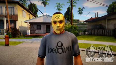 Expendable Asset Mask For CJ для GTA San Andreas