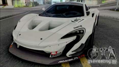 McLaren P1 GTR [HQ] для GTA San Andreas