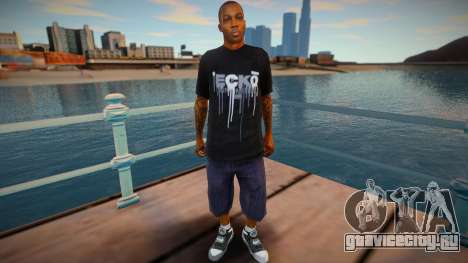 Howard v2 для GTA San Andreas