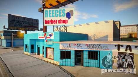 Ретекстур парикмахерской в Айдлвуде для GTA San Andreas