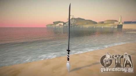 Katana Form TGTA для GTA San Andreas