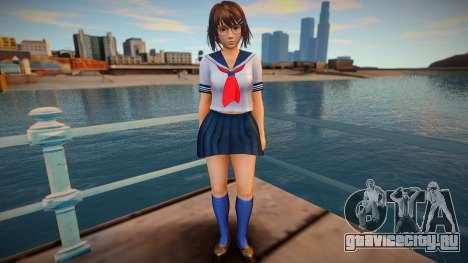 Tsukushi Sailor Uniform для GTA San Andreas