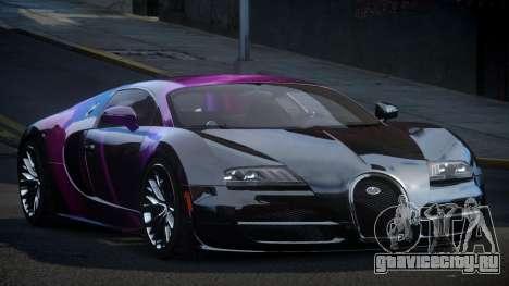 Bugatti Veyron PSI-R S6 для GTA 4
