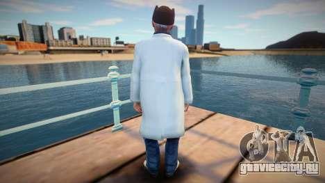 Русский учёный в ушанке для GTA San Andreas