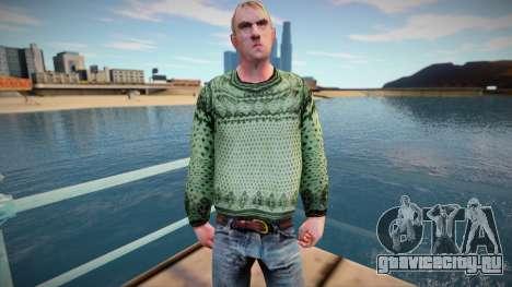 Русский мужик в свитере (хороший скин) для GTA San Andreas