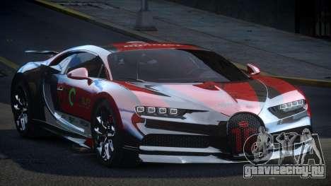 Bugatti Chiron GS Sport S7 для GTA 4