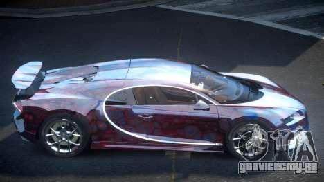 Bugatti Chiron BS-R S9 для GTA 4