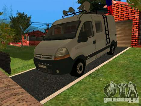 Opel MOVANO (антенна) для GTA San Andreas