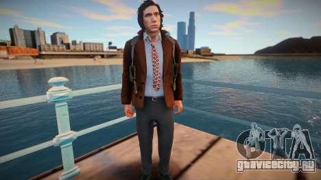 Adam Driver Detective Mod для GTA San Andreas