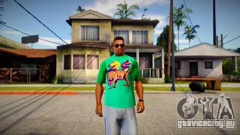 New T-Shirt - tshirtmaddgrn для GTA San Andreas