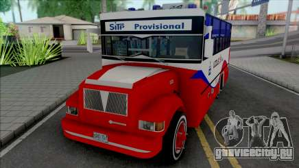 Navistar International 4700 для GTA San Andreas