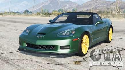 Chevrolet Corvette ZR1 (C6) 2009〡add-on v3.0 для GTA 5