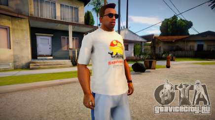Repulserlift T-Shirt для GTA San Andreas
