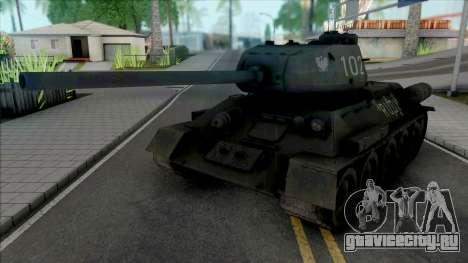 T-34-85 RUDY 102 (Czterej pancerni i pies) для GTA San Andreas