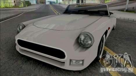 Windsor GT для GTA San Andreas