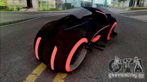 Tron Bike with Light Trail для GTA San Andreas