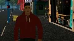 Отличный скин - Парень Андрей для GTA San Andreas