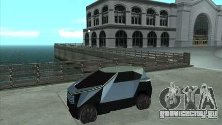 superSmallModularType 2 для GTA San Andreas