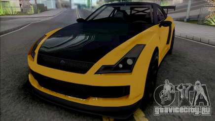 Annis Elegy RH8 [SA Plate] для GTA San Andreas