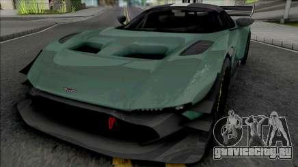 Aston Martin Vulcan AMR Pro для GTA San Andreas