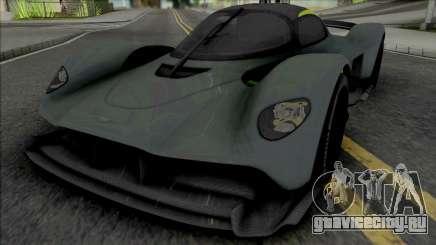 Aston Martin Valkyrie для GTA San Andreas