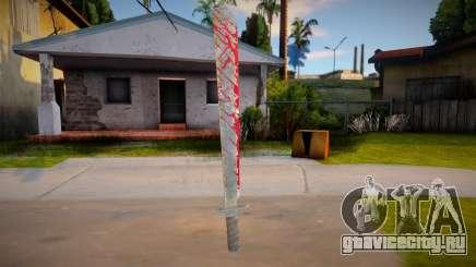 Jason Voorhees - machete для GTA San Andreas
