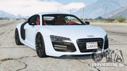 Audi R8 V10 2013〡add-on v1.2 для GTA 5