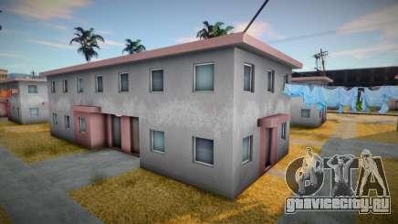 Бедный домик с гетто для GTA San Andreas