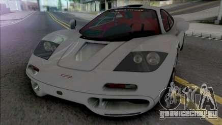 McLaren F1 & F1 LM 1993 для GTA San Andreas