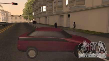 Москвич Яуза для GTA San Andreas